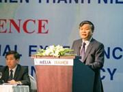 越南应出台政策来弥补不足之处并给青年带来更多机会