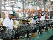 越南平阳省以基础设施和工业区吸引外国直接投资