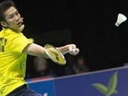 2016年世界羽联黄金系列赛德国公开赛:阮进明击败位居世界第19的选手