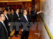 越南政府总理:最大限度地开发利用潜力与优势    实现首都圈发展