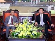 河内市领导会见日本驻越南大使