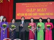 河内市委书记黄忠海:妇女已为首都发展做出重要贡献