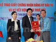 中国台湾投资商获得同奈省投资许可证