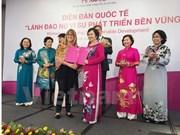 越南女企业家走向可持续发展