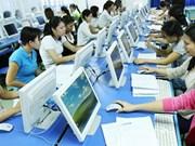 阿卡迈科技公司:越南网速排名亚洲第十二位