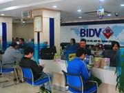 越南BIDV银行获准在缅甸设分行