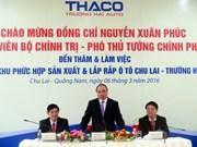 越南政府副总理阮春福赴广南省调研指导工作