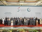 伊斯兰合作组织峰会印尼雅加达举行