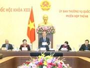 越南第十三届国会常务委员会第四十六次会议:切实落实经济社会发展计划(2016—2020年)
