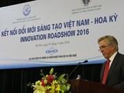 越南与美国加强创新对接