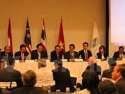 东盟经济论坛在墨西哥西部两州举行