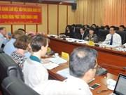 亚洲开发银行协助河江省发展绿色城市