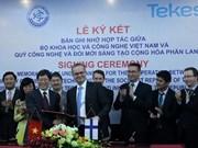 越南科学技术部与芬兰国家技术创新局签署合作备忘录