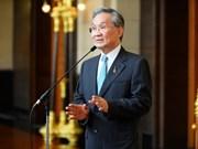 亚洲合作对话第十四次外长会在泰国举行