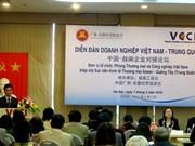 越南与中国广西企业进一步加强合作