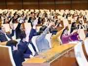 国会办公厅第十四届国会代表候选人为77名