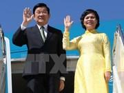 莫桑比克希望与越南加强经贸领域的合作关系