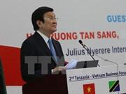 推动越南和莫桑比克关系提升到新高度