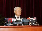 越共十二届二中全会第一天新闻公报
