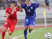 越南将举办2016年东南亚U19足球锦标赛
