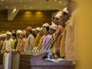 缅甸联邦议会公布最终三名总统候选人名单