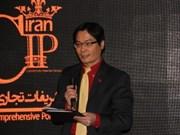 越南驻伊朗大使:越伊两国合作前景广阔