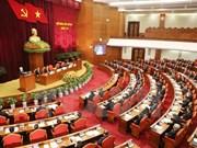 越共第二届二中全会第二个工作日发表新闻公报