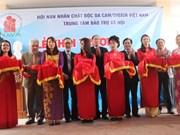 越南橙毒剂受害者康复养护中心正式投入运行