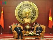 越南驻华大使邓明魁会见中国广西壮族自治区党委书记彭清华