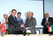 越南与科威特签署医疗设备供应项目贷款协议