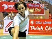 越南羽毛球队参加葡萄牙羽毛球国际赛
