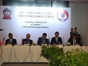 菲律宾重新获得2016年铃木杯东南亚足球锦标赛共同承办权