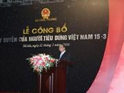 3•15越南消费者权益日公布仪式在河内举行