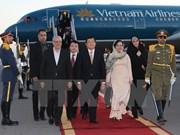 越南国家主席张晋创开始对伊朗进行国事访问