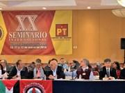 """越南参加在墨西哥举行的""""政党与新社会""""研讨会"""