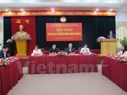 祖国阵线中央委员会主席阮善仁呼吁越南人优先使用越南优质产品