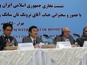 越南国家主席张晋创出席越伊企业论坛