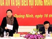 越南国家选举委员会对广宁省、广义省及广治省选举筹备工作进行检查