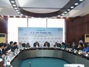 越南–印度企业论坛在印度举行