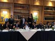 墨西哥国家进出口商协会在越南开设办事处