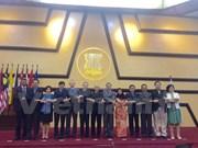 第14次东盟与俄罗斯联合合作委员会会议召开