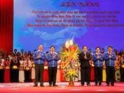 2016年河内85名优秀团支部书记表彰大会举行