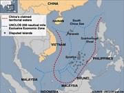 世界媒体:中国在东海海域采取的行为违反国际法