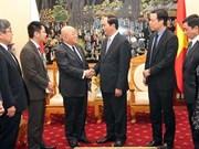 越南公安部长陈大光大将会见日本首相高级顾问饭岛勋