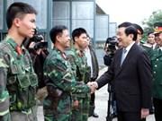 越南国家主席张晋创走访慰问第一军团干部和战士