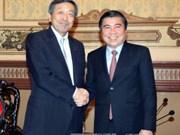 日本是胡志明市最大合作伙伴之一