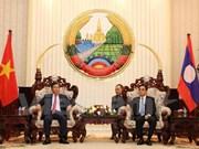 老挝领导人高度评价老越计划投资部的合作结果