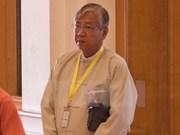缅甸联邦议会通过新政府组建计划