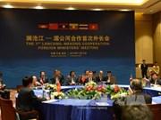 湄公河-澜沧江合作首次领导人会议和博鳌亚洲论坛2016年年会即将在中国召开