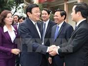 越南国家主席张晋创莅临宁平省调研
